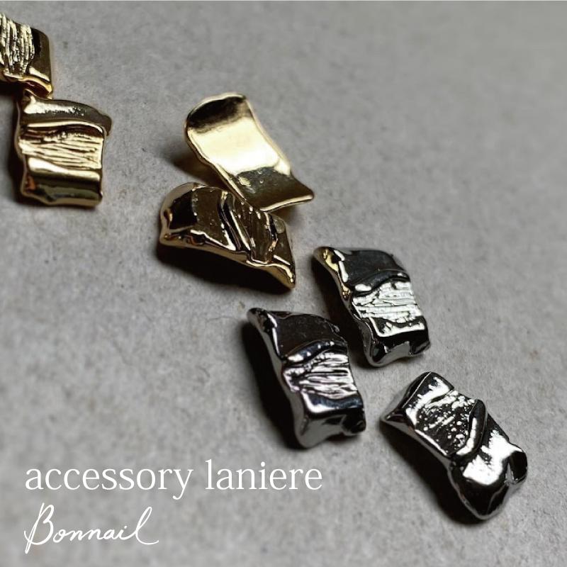 ボンネイル ジェルネイル アート パーツ メタルパーツ アクセサリー ジュエリー@Bonnail accessory ラニエール