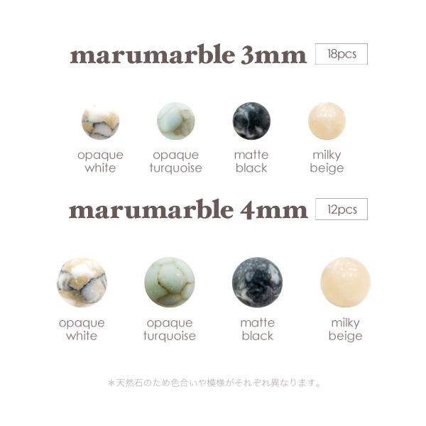 Bonnail×RieNofuji marumarble _a0452