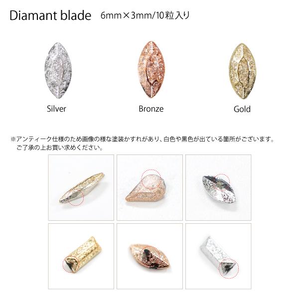 Bonnail×RieNofuji Diamant blade _a0236