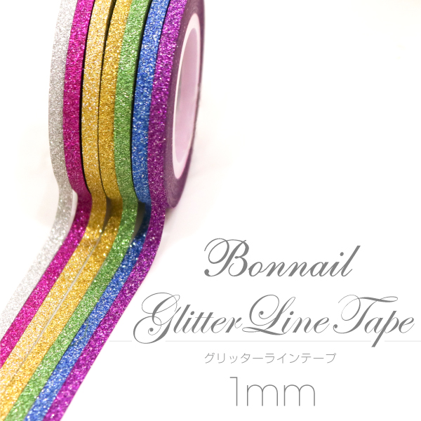 Bonnail グリッターラインテープ1mm _a0317
