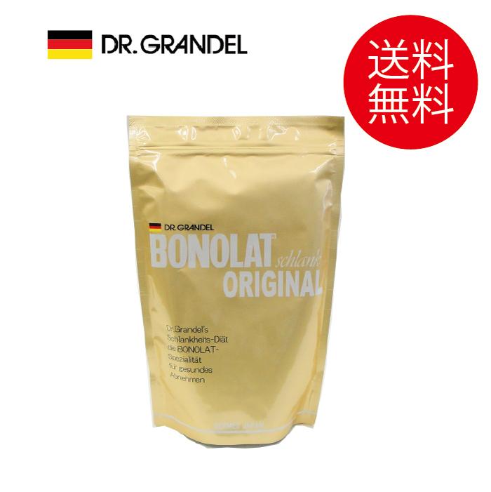 【送料無料】ボノラート 600g(20杯分) 無添加 乳プロテイン