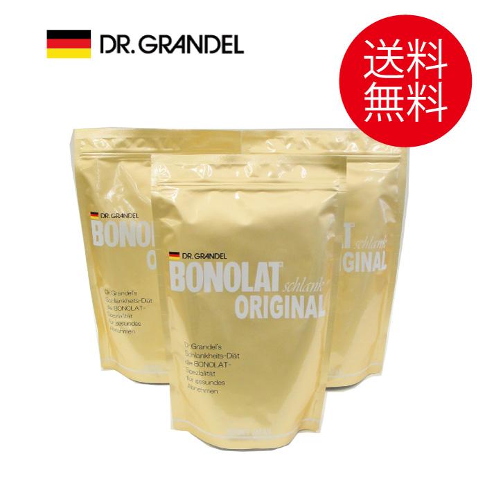 【送料無料】ボノラート 600g×3袋セット(60杯分) 無添加 乳プロテイン