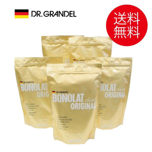 【送料無料】ボノラート 600g×5袋セット(100杯分) 無添加 乳プロテイン