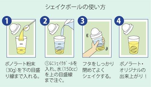 【送料無料】ボノラート 600g(20杯分) 無添加 乳プロテイン\シェイクボール付き/