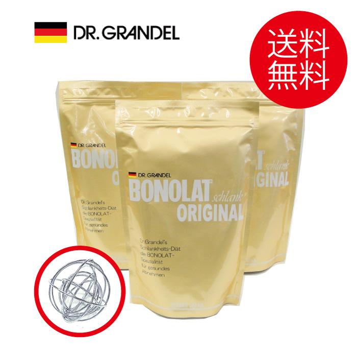 【送料無料】ボノラート 600g×3袋セット(60杯分) 無添加 乳プロテイン\シェイクボール付き/