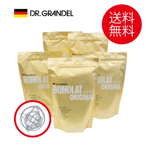 【送料無料】ボノラート 600g×5袋セット(100杯分) 無添加 乳プロテイン\シェイクボール付き/
