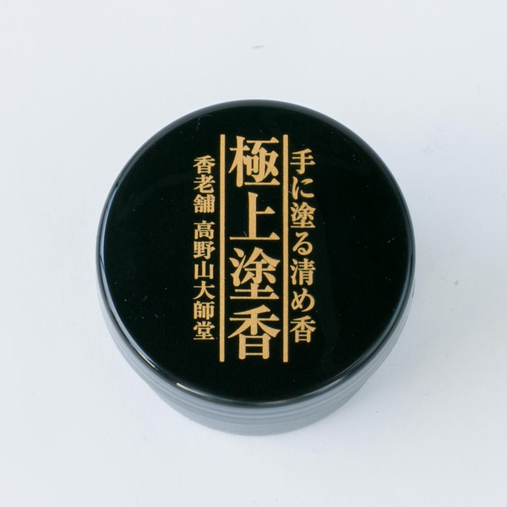 塗香・清め香 【極上】 15gプラカップ入