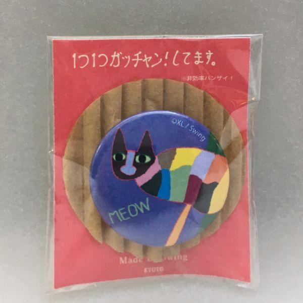 缶バッジ(小)/NPO スウィング
