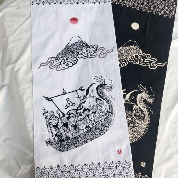 手拭い 富士と七福神 白/黒