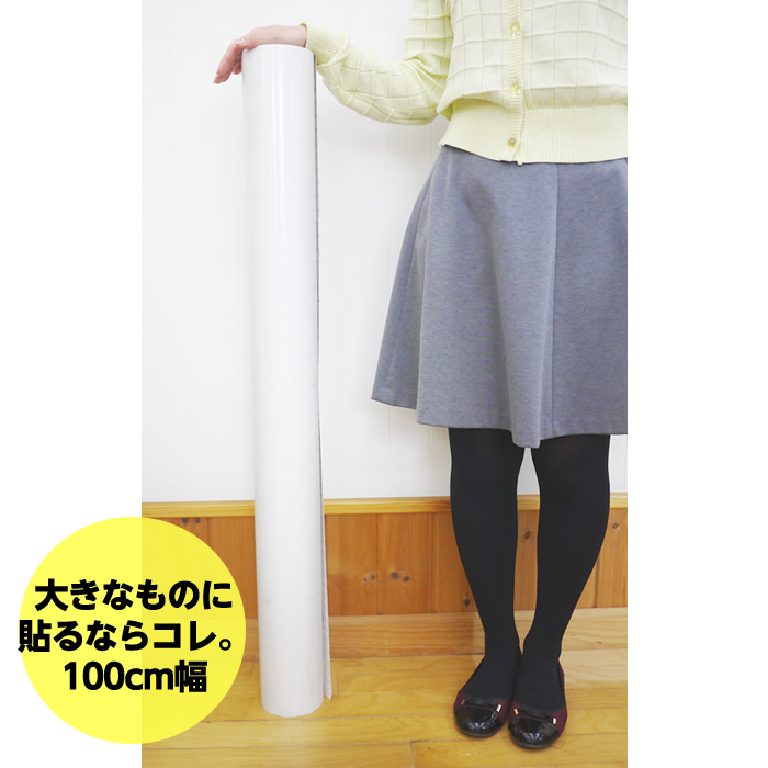 (2100-3951)【ブックコートフィルムES ロールタイプ】100cm判 100cm×10m巻