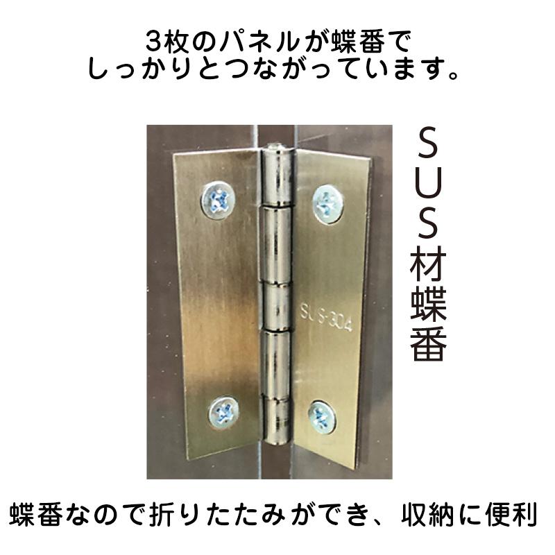 (8034-8251)折りたたみパーテーション コの字型 高さ70cm 1枚