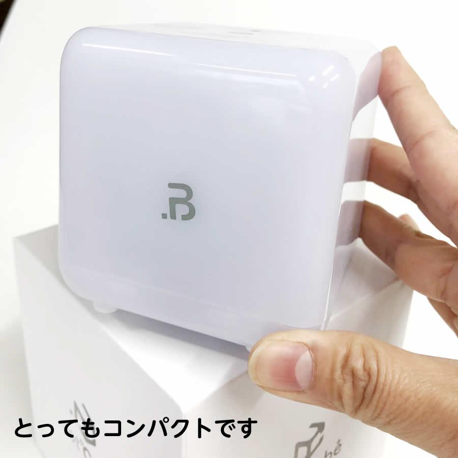 (8060-0365)【正規販売店】ドットキューブ 非接触型赤外線放射温度計 品番:DBI-DTC002 三脚用ネジ穴あり