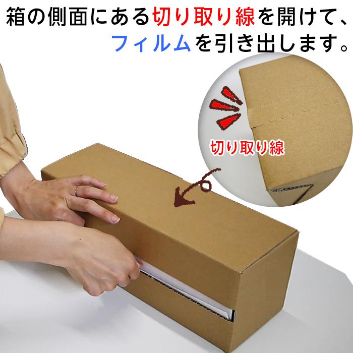 (3894-3735)専用BOX入り ブックコートフィルムES A4判(35cm)×50m巻 ※卸し販売不可