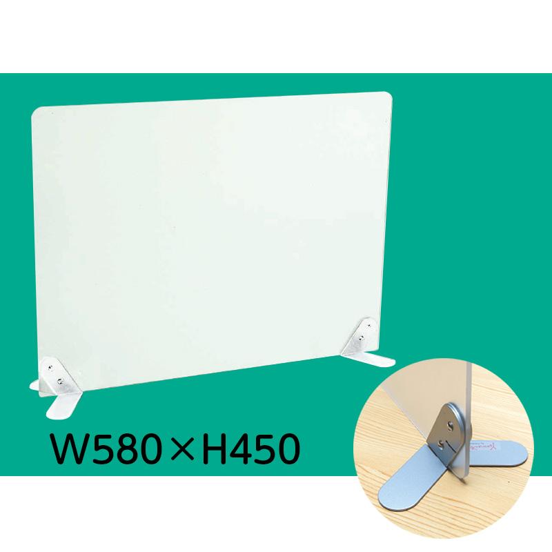 (9808-5112)半透明アクリル製間仕切り板 据置型 W580×H450mm 入数:1セット