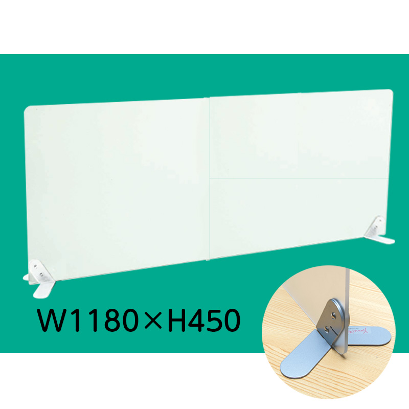 (9808-5111)半透明アクリル製間仕切り板 据置型1180