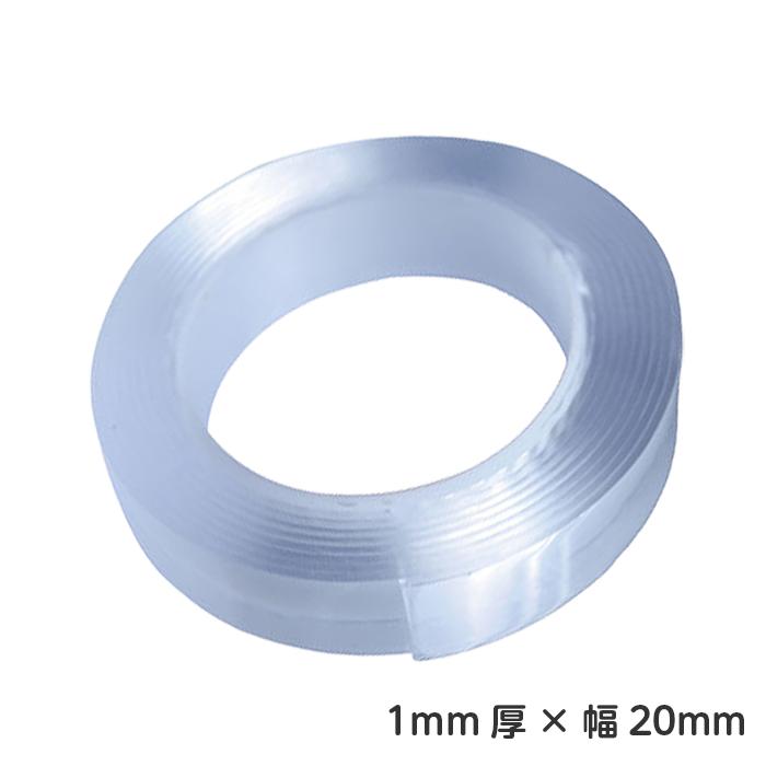 (8060-0031)ウルトラゲルテープ 厚さ1mm×幅20mm×長さ3.5M
