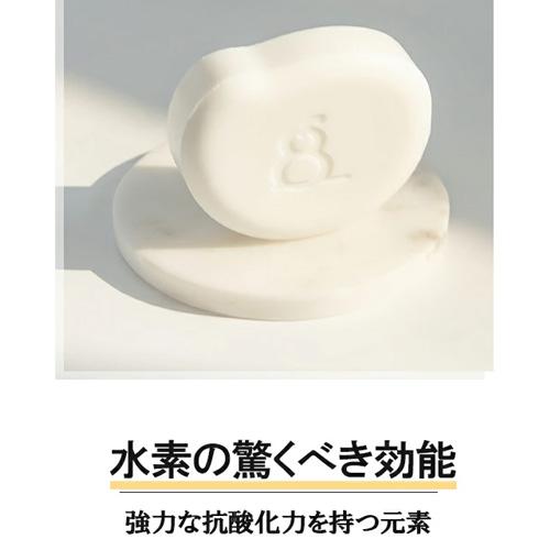 BubbleStoneHydroSoap★/容量100g/水素洗顔石けん