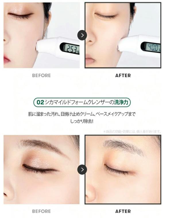 【VT cosmetics】VTシカフォームクレンザー ★VT CICA MASK PACK/容量300ml/