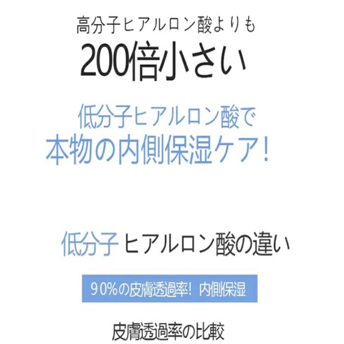 【THE LAB by blanc doux】オリゴヒアルロン酸カーミング+クリーム★容量50ml