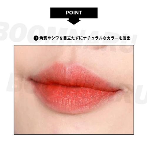 【CHOCHOSLAB】スイッチオンシルキーリップスティック★容量1.4g