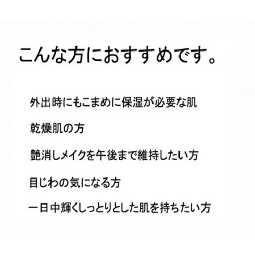 【KAHI】 マルチバーム Wrinkle Multi Balm