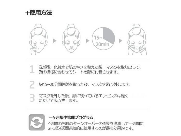 【メディヒール MEDIHEAL】<br />1枚 x9種類=9枚/エッセンシャル マスク 25ml/美容マスク ★韓国コスメ★