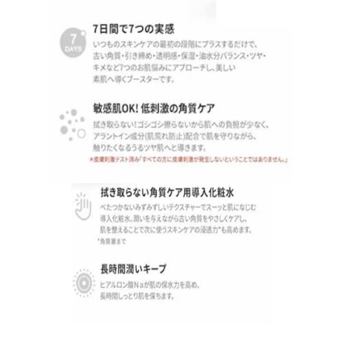 【CNP Laboratory】4点セット/アンプル35mlタイプ