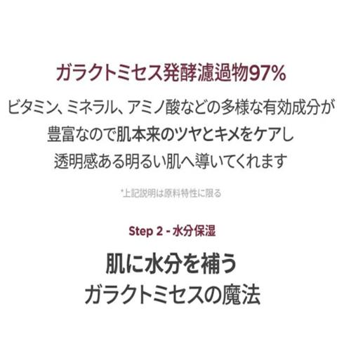【魔女工場】ガラクトミセスナイアシン/容量50ml★/ガラク毛穴収縮/保湿