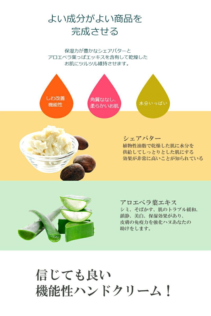 【FASCY/パーシー】 水分爆弾ハンドクリーム40ml 五個セット