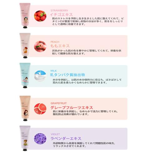 【fascyパーシー】ハンドクリーム 40ml★/ 乾燥肌 / おすすめ / 5種類 / 韓国コスメ/