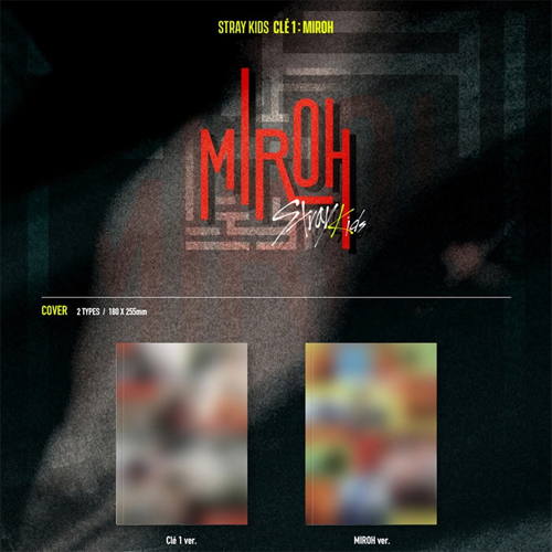 【STRAY KIDS】CLE 1: MIROH ★【輸入盤】バージョン・ランダム発送/選択不可