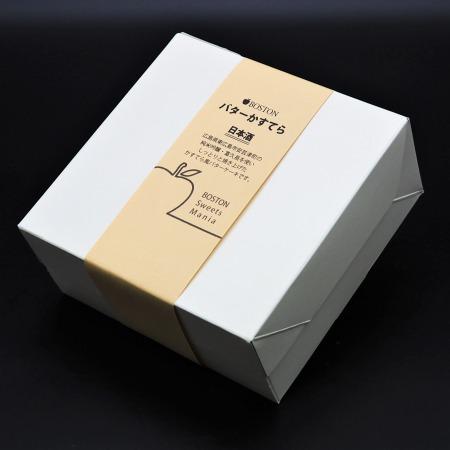 【父の日限定】BOSTON伝統のバターかすてら 【日本酒】 4号・6号