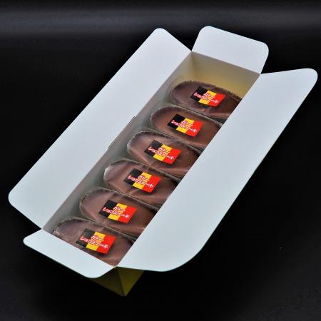 とろけるガトーショコラケーキ 6-18個入(冷凍)