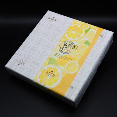 広島レモンケーキ箱入 5-15個入