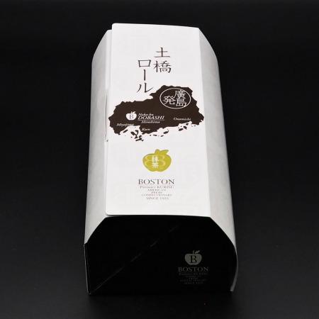 土橋ロール 【抹茶】(冷凍)