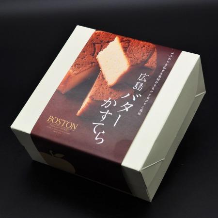 ボストン伝統のバターかすてら 【プレーン】4号・6号