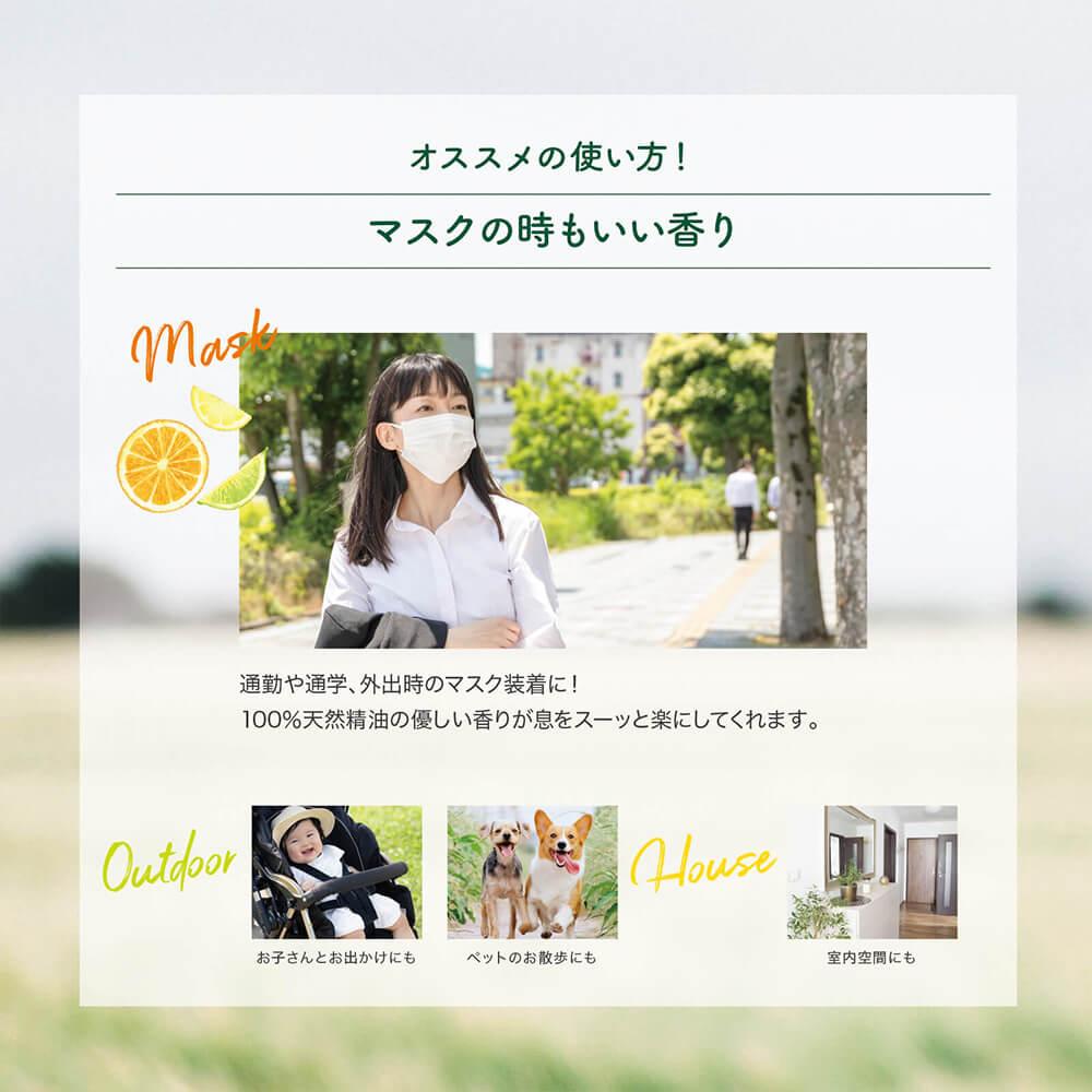 【新商品】ボタニカルエイド ハーバルボディミスト100ml *BE0136*