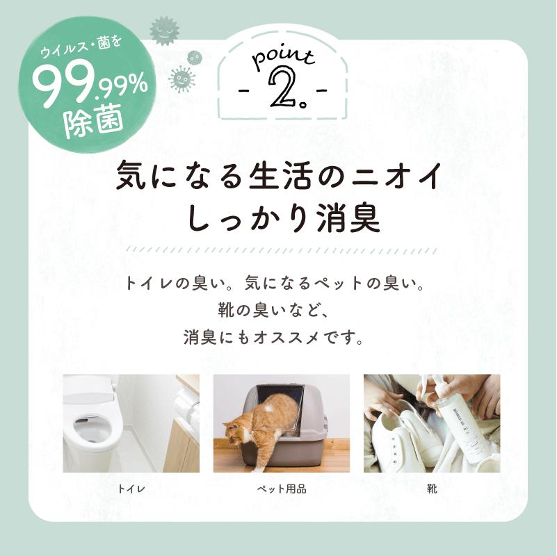 【竹コース 福袋 2021】 除菌スプレー ボタニカルエイド 99.9 日本製 ノンアルコール マスク 加湿器 室内除菌 *BE0127*