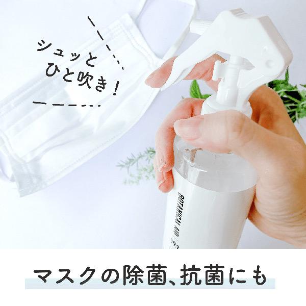 【梅コース 福袋 2021】 除菌スプレー ボタニカルエイド 99.9 日本製 ノンアルコール マスク 加湿器 室内除菌 *BE0127*