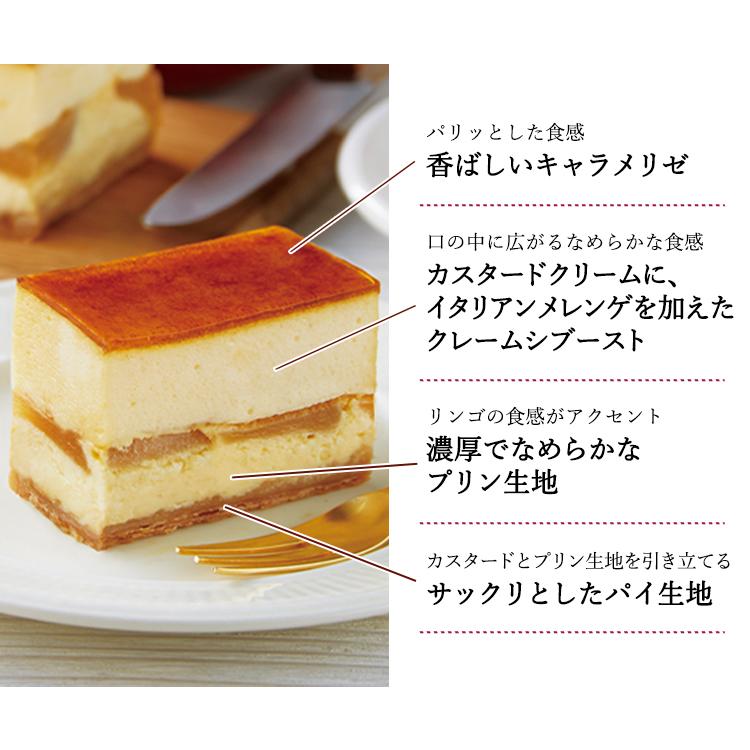 シブースト(角)(生菓子)