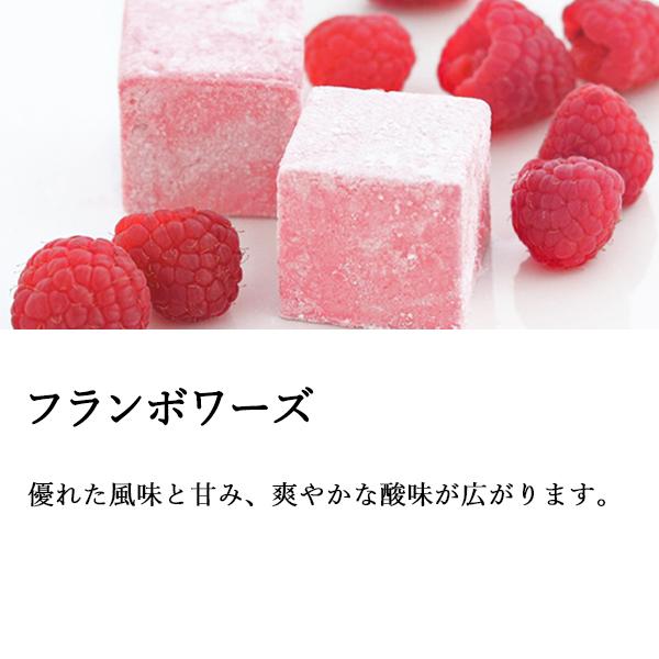ギモーヴ5個入り(BGM-A)