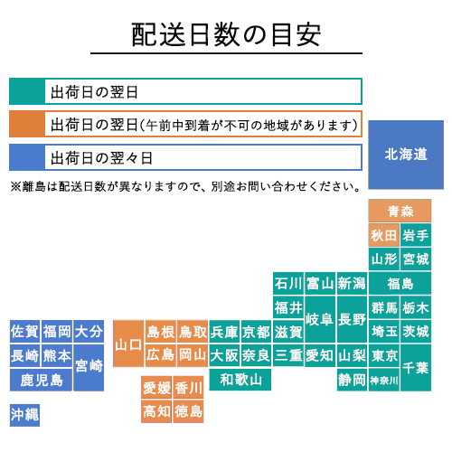 ガトー・ボワイヤージュ12個入り(BMGF-L)