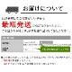 限定コラボパッケージ マカロン10個入り(WBMM-B)