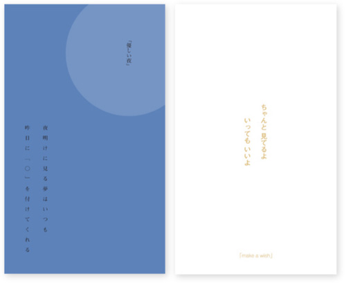 【GOODS】閏 -uruu- 活版印刷ポストカード