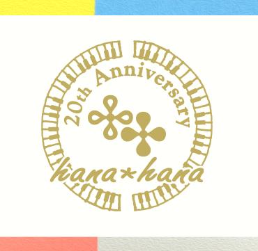 【GOODS】高砂 松右衛門帆布×花*花 A面・B面コースター(2枚1セット)