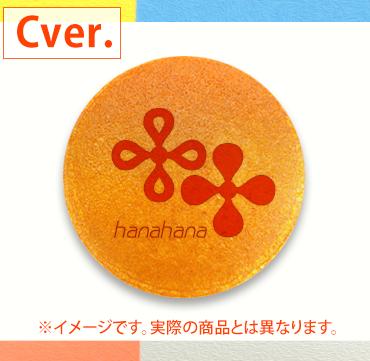 【GOODS】花*花の秋を愉しむひと息セット(フレーバーティー+和菓子のセット)
