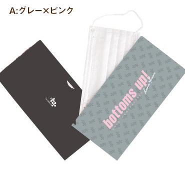 【GOODS】マスクケース