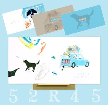 【GOODS】52R45 大判ポストカード(4枚セット+飾れる紙スタンド付)