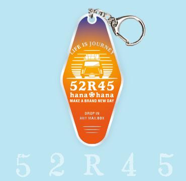 【GOODS】52R45 茜空モーテルキーホルダー
