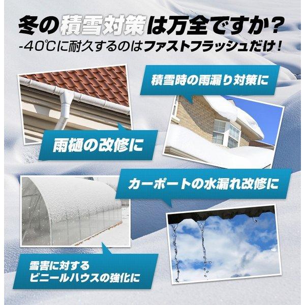 タイセイ ファストフラッシュ 防水シート 屋外 28cm×2.5m 雨漏りストップ 屋上防水 fast flash 280mm×2.5m 正規販売店